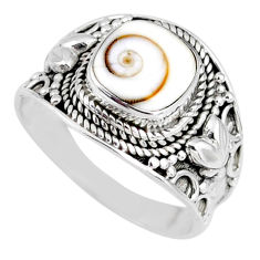 3.01cts natural white shiva eye silver solitaire ring jewelry size 8.5 r58300
