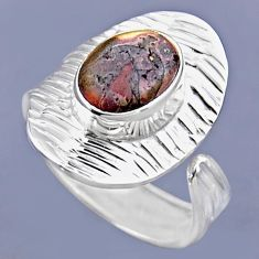 3.95cts natural wild horse magnesite 925 silver adjustable ring size 7.5 r54711