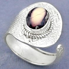 4.08cts natural wild horse magnesite 925 silver adjustable ring size 8 r63288