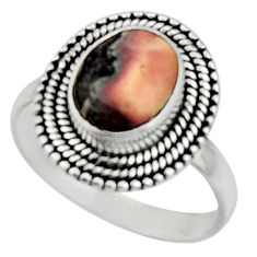 4.08cts natural wild horse magnesite 925 silver solitaire ring size 8.5 r52592