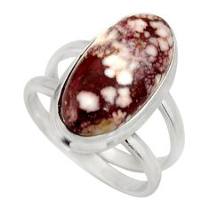 6.32cts natural wild horse magnesite 925 silver solitaire ring size 7 r27214