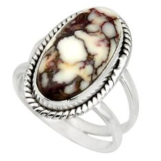 5.97cts natural wild horse magnesite 925 silver solitaire ring size 7 r27215
