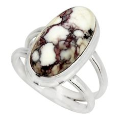 6.03cts natural wild horse magnesite 925 silver solitaire ring size 7 r27216