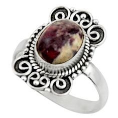 4.07cts natural wild horse magnesite 925 silver solitaire ring size 8 r52600