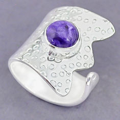 3.22cts purple charoite (siberian) 925 silver adjustable ring size 7.5 r90566