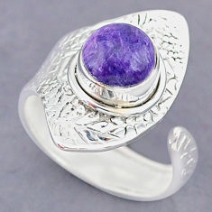 3.29cts purple charoite (siberian) 925 silver adjustable ring size 7 r90533