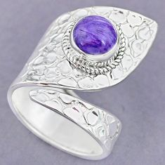 3.34cts purple charoite (siberian) 925 silver adjustable ring size 7 r90607