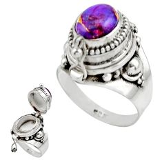 2.34cts purple copper turquoise 925 silver poison box ring size 7 r41198