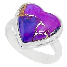 8.06cts purple copper turquoise 925 silver solitaire ring jewelry size 6 r84729