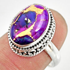 6.03cts purple copper turquoise 925 silver solitaire ring jewelry size 7 r26305