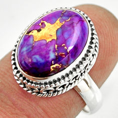 6.03cts purple copper turquoise 925 silver solitaire ring jewelry size 7 r26306