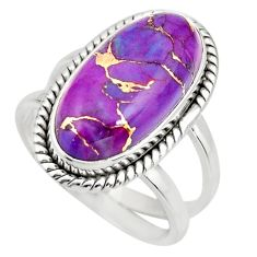 6.26cts purple copper turquoise 925 silver solitaire ring jewelry size 7 r27186