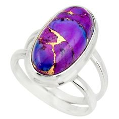 6.04cts purple copper turquoise 925 silver solitaire ring jewelry size 7 r27188