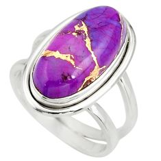 5.97cts purple copper turquoise 925 silver solitaire ring jewelry size 7 r27193