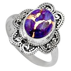 4.08cts purple copper turquoise 925 silver solitaire ring jewelry size 7 r54490