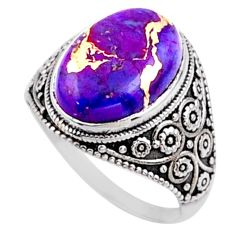 6.02cts purple copper turquoise 925 silver solitaire ring jewelry size 7 r54631