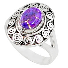 2.13cts purple copper turquoise 925 silver solitaire ring jewelry size 7 r68883