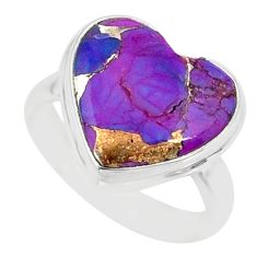7.97cts purple copper turquoise 925 silver solitaire ring jewelry size 7 r84707