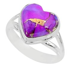5.63cts purple copper turquoise 925 silver solitaire ring jewelry size 7 r84732
