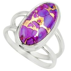 6.26cts purple copper turquoise 925 silver solitaire ring jewelry size 8 r27181