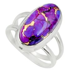 6.09cts purple copper turquoise 925 silver solitaire ring jewelry size 8 r27192