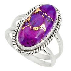 5.91cts purple copper turquoise 925 silver solitaire ring jewelry size 8 r27196
