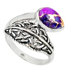 2.44cts purple copper turquoise 925 silver solitaire ring jewelry size 8 r36915