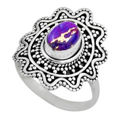 2.17cts purple copper turquoise 925 silver solitaire ring jewelry size 8 r54349
