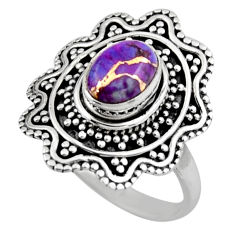 2.02cts purple copper turquoise 925 silver solitaire ring jewelry size 8 r54351
