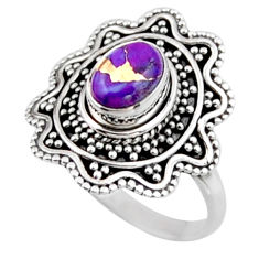 2.09cts purple copper turquoise 925 silver solitaire ring jewelry size 8 r54388