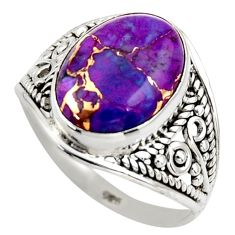 5.75cts purple copper turquoise 925 silver solitaire ring jewelry size 9 r35328