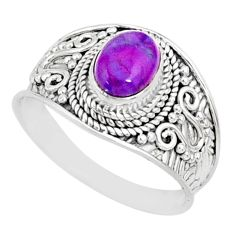 1.99cts purple copper turquoise 925 silver solitaire handmade ring size 9 r81520