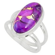 6.26cts purple copper turquoise 925 silver solitaire ring size 7.5 r27182