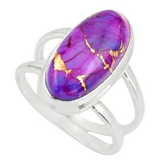 6.48cts purple copper turquoise 925 silver solitaire ring size 8.5 r27185