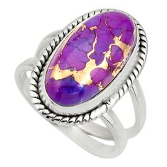 6.18cts purple copper turquoise 925 silver solitaire ring size 7.5 r27187