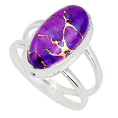 6.03cts purple copper turquoise 925 silver solitaire ring size 8.5 r27190