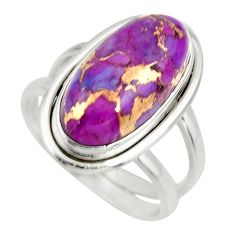 6.18cts purple copper turquoise 925 silver solitaire ring size 7.5 r27195