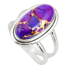 6.33cts purple copper turquoise 925 silver solitaire ring size 8.5 r27197