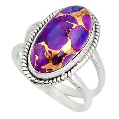 6.30cts purple copper turquoise 925 silver solitaire ring size 8.5 r27199