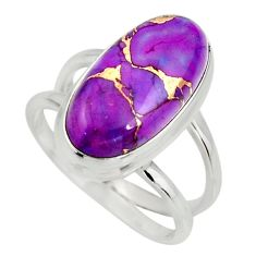 6.04cts purple copper turquoise 925 silver solitaire ring size 7.5 r27200