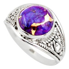 4.85cts purple copper turquoise 925 silver solitaire ring size 8.5 r35434