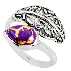 2.35cts purple copper turquoise 925 silver solitaire ring size 8.5 r36914