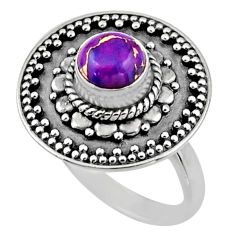 1.17cts purple copper turquoise 925 silver solitaire ring size 6.5 r54361