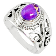2.19cts purple copper turquoise 925 silver solitaire ring size 6.5 r68446