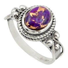 3.29cts purple copper turquoise 925 silver solitaire ring size 8 r40941