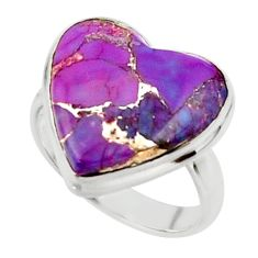 10.95cts purple copper turquoise 925 sterling silver heart ring size 6.5 r43987