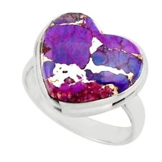10.62cts purple copper turquoise 925 sterling silver heart ring size 7 r43988