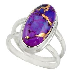 8.21cts purple copper turquoise 925 sterling silver ring jewelry size 7.5 r42204