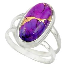 7.45cts purple copper turquoise 925 sterling silver ring jewelry size 8.5 r42206