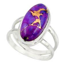 7.57cts purple copper turquoise 925 sterling silver ring jewelry size 7.5 r42207